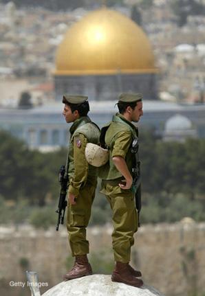 The New Jerusalem Fraud