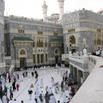 Mekka Masjid Al Haram